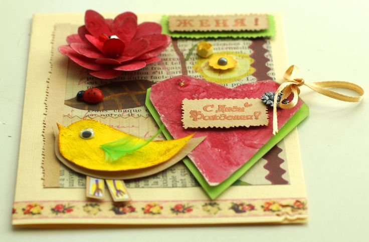 Открытка детская  с Днем Рождения  для  девочки, скрап, птичка, сердечко
