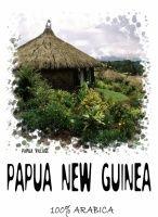 Кофе свежеобжаренный Арабика Папуа - Новая Гвинея