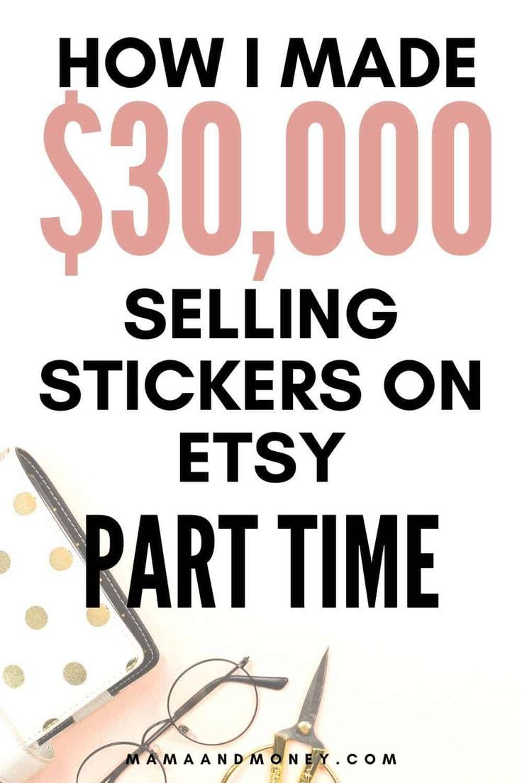 Selling On Etsy To Make Money Nine Highly Successful Etsy Niches To Sell In Best Selling Items On Etsy To Ma Things To Sell What To Sell Etsy Business Plan