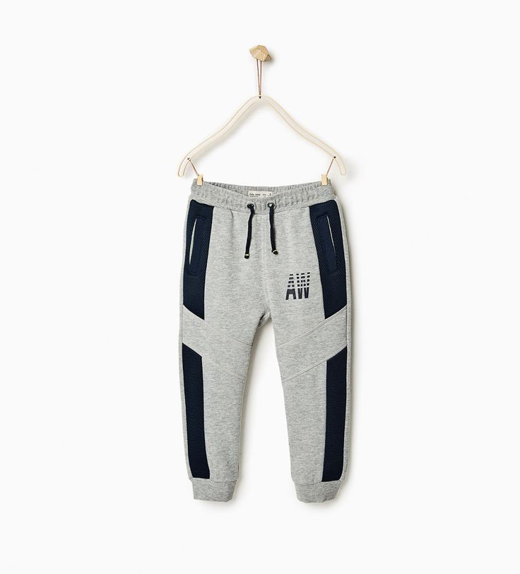 SIDE BAND SPORTY TROUSERS
