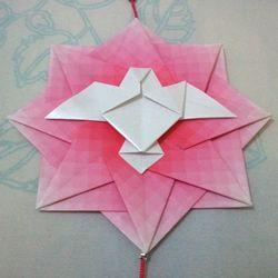 Espírito Santo em Origami                                                                                                                                                      Mais