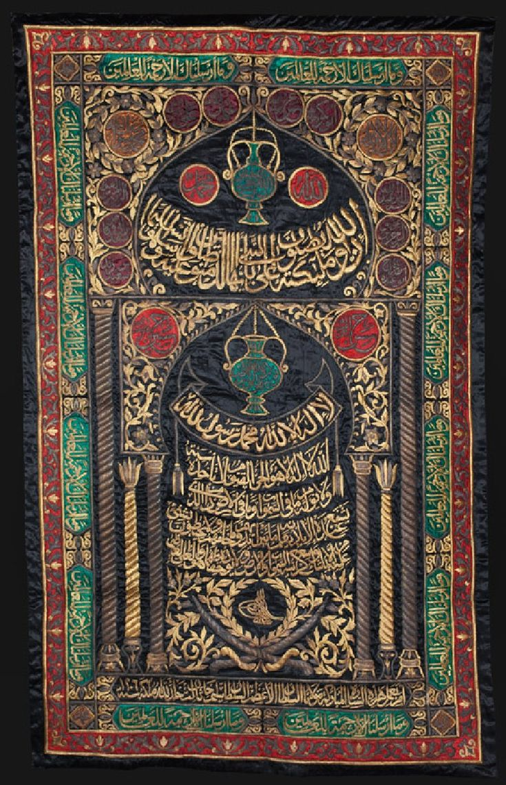 Sitarah made for the Mosque of the Prophet in Medina, 1791-1792 - Ashmolean Museum
