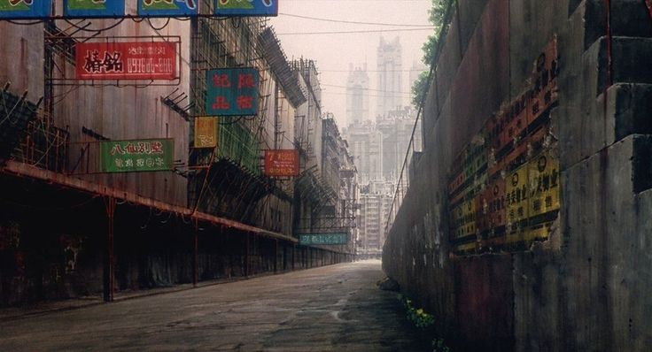 Background art from Ghost in the Shell (1995)