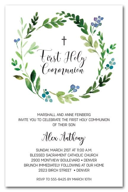 25 Best Ideas About Communion Invitations On Pinterest