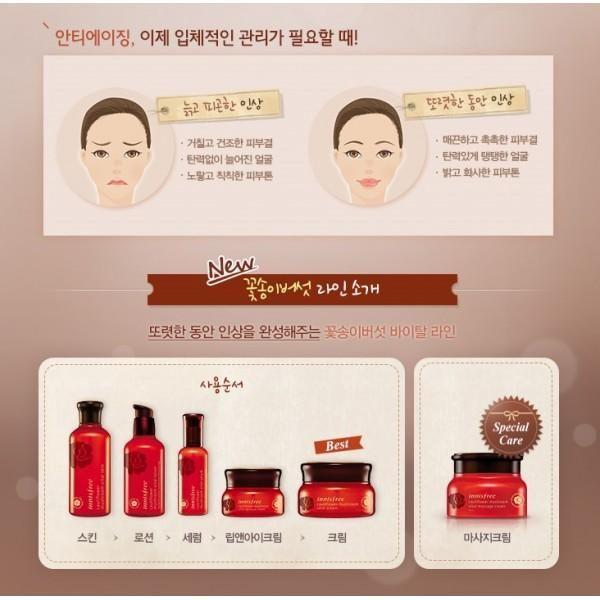Cerahkan Kulit Wajahmu dengan Skin Care Set dari Korea