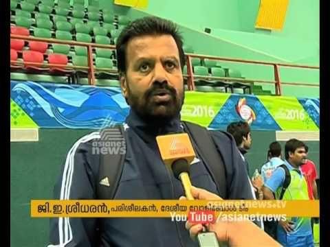 G E Sreedharan National Wallyball team Coach) express winning Hopes |South Asian Games 2016 സാഫ് ഗെയിംസ് വിജയപ്രതീക്ഷയോടെ ഇന്ത്യയുടെ പുരുഷ വോളിബോള് ടീം Clic...
