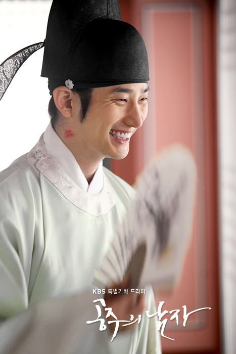The Princess' Man (공주의 남자) Korean - Drama