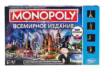 Настольная игра «Монополия. Всемирная версия» Hasbro Gaming