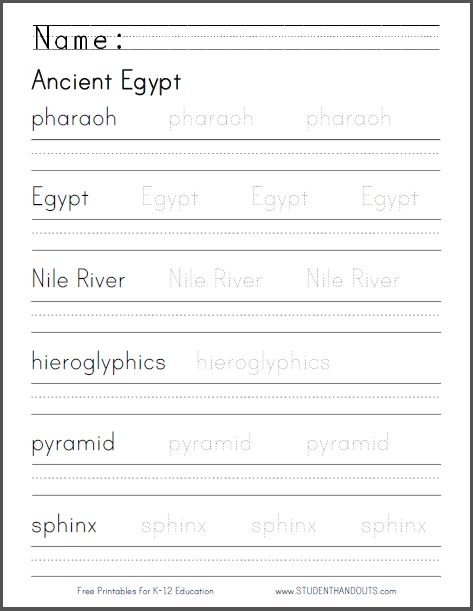 terms for ancient egypt handwriting practice available. Black Bedroom Furniture Sets. Home Design Ideas