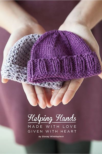Helping Hands eBook - free knit and crochet projects from Knitpicks.