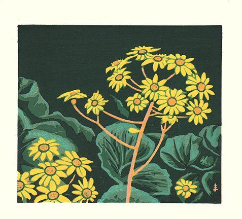 Artist: Koichi Maeda. Keywords: flower floral modern contemporary style woodblock woodcut print picture hanga japan japanese orient oriental asia asian art readercollection.com leopard plant