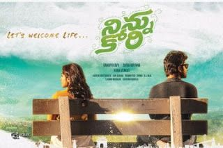 Ninnu Kori 2017 Full Telugu Movie Watch Online