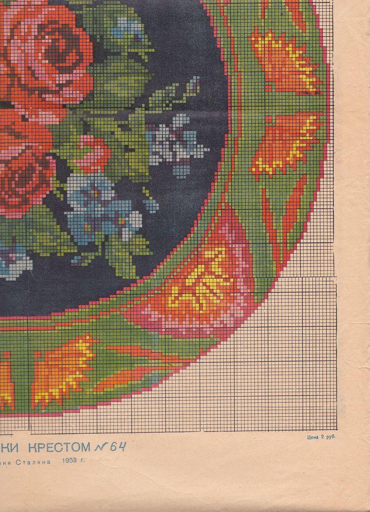 64-Круглая подушка,1959 0004