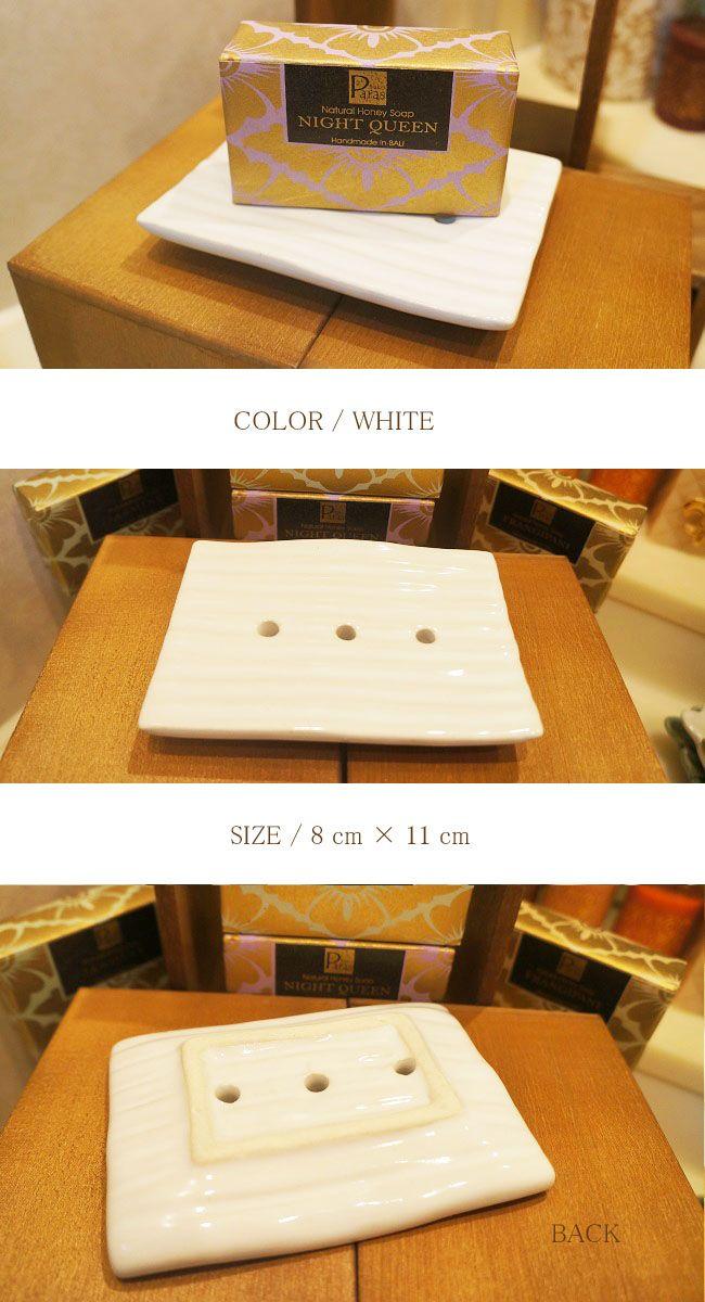 【バリ島陶器】シンプルなストライプのソープディッシュ【tokoparas/トコパラス】カラー/グリーン・ホワイト小さめの大きさが程よくスタイリッシュなデザイン石鹸置き/石鹸のお皿