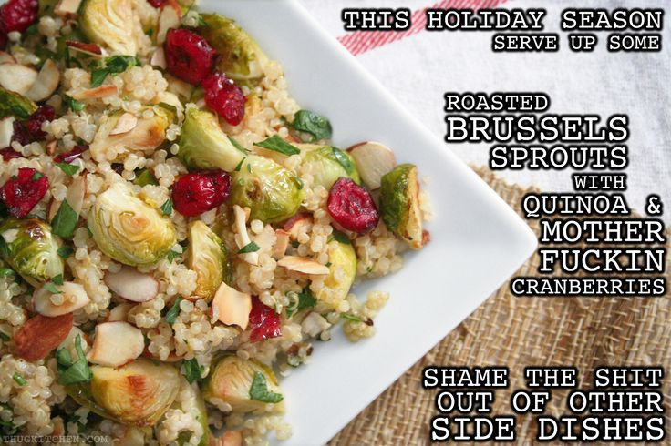 Roasted Brussels Sprouts with Quinoa and Cranberries