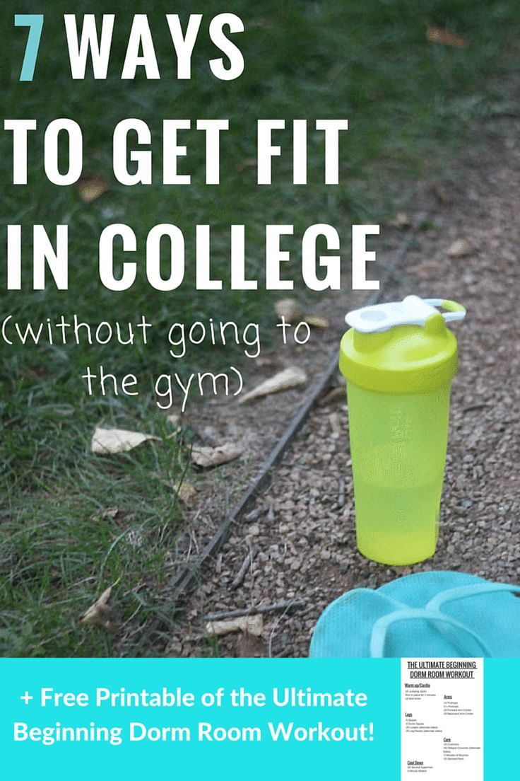 Get Fit in College- 7 small changes to make so you can achieve college health. College fitness isn't hard, and there's no gym required! College workout, dorm room workout, workout in college, college fitness, college health