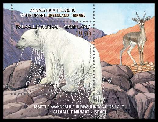 A Greenland Stamp/souvenir Sheet, I designed in 2013. Motif is vulnerable animals, Polar Bear and an israelic Dorcas gazelle. It just won the price as the stamp of the year in a competition with 24 stamps from Greenland. By Naja Abelsen, Denmark. www.najaabelsen.dk