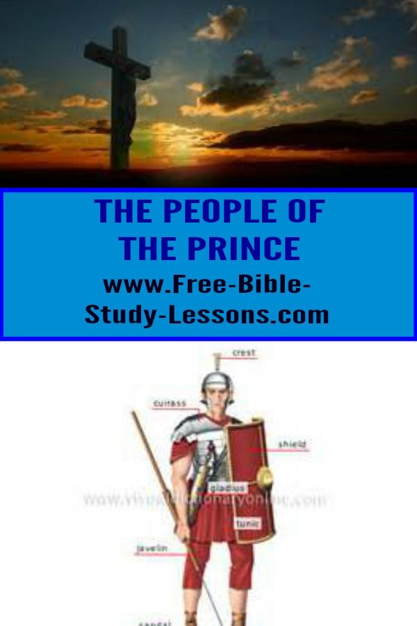 Who are the people of the prince that Daniel talks about?  There is a lot of misinformation, but what does the Bible really teach? #bibleprophecy #endtimes #biblecommentary #workofChrist