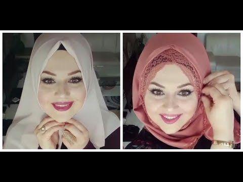 أجمل لفات حجاب جديدة✔ للعيد و المناسبات تزيدك جمال سهلة و أنيقة جدا لازم كل محجبة تشوفهم واو - YouTube