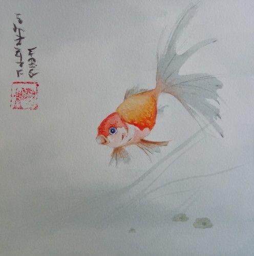 aquarelle,poisson,peinture chinoise,nature,animaux,abby,watercolor