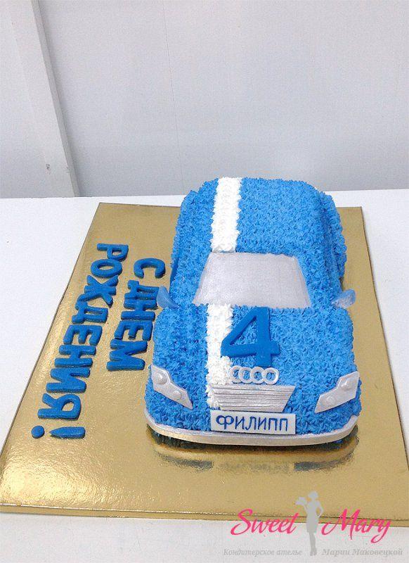 Торт «Машинка» из крема 3D торт-машинка на день рождения мальчика. Торт на заказ в виде автомобиля с отделкой кремом. Цвет по вашему желанию, с добавкой пищевых безвредных красителей.