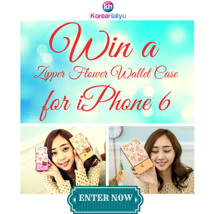 It's time for another awesome iPhone 6 casegiveaway! Make sure to enter for the chance to win this cute and adorablecase for iPhone 6