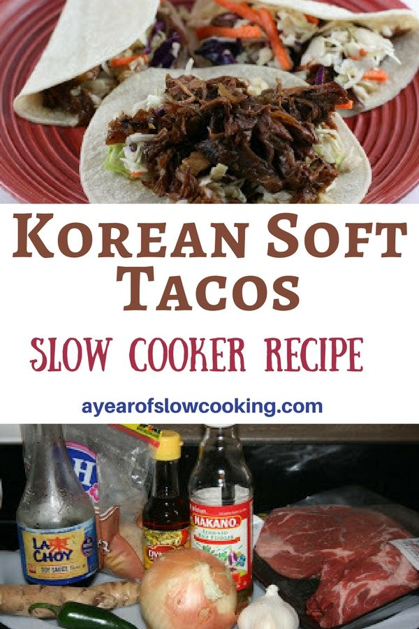 Tastes like a Food Truck's tacos! I love this recipe so very much! Use a beef…