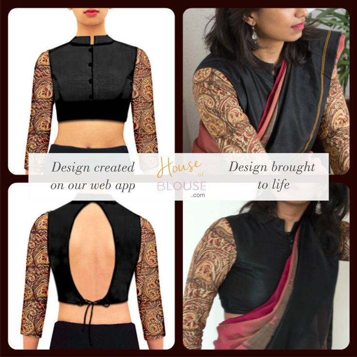 Design to reality- A kalamkari - chinese collar combo blouse is perfect for a working day! Design you own now on houseofblouse.com #saree #blouse #sareeblouse #blousedesigns #desi #indianfashion #india #chinesecollar #kalamkari #sexyback