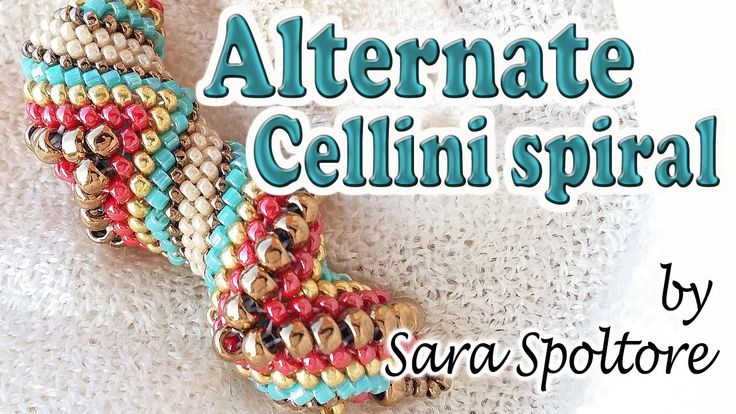 Alternate Cellini spiral tutorial - How to make a zig zag Cellini spiral...