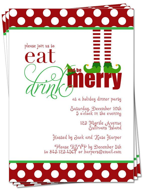 PRINTABLE - Christmas Holiday Dinner, Gift, Cookie Exchange, Gingerbread Party Invitation (Eat, Drink, Be Merry)