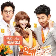 dating agency cyrano vostfr viki Source: agb nielsen korea (tvn+onstyle combined ratings) notes dating agency cyrano is the fourth installment of tvn's ohboy project series this drama series features star-studded line ups of flower boy leading men.