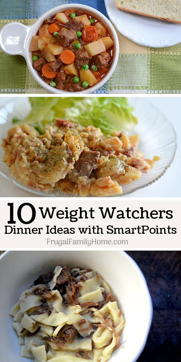 10 Easy Weight Watchers Meals with Smartpoints ~ This collection of Weight Watchers dinner recipes include meals that can be prepared in the crockpot or even made ahead. All of these recipes are with points so you don't have to figure it out for yourself. These are all tried and true recipes our whole family enjoys eating.
