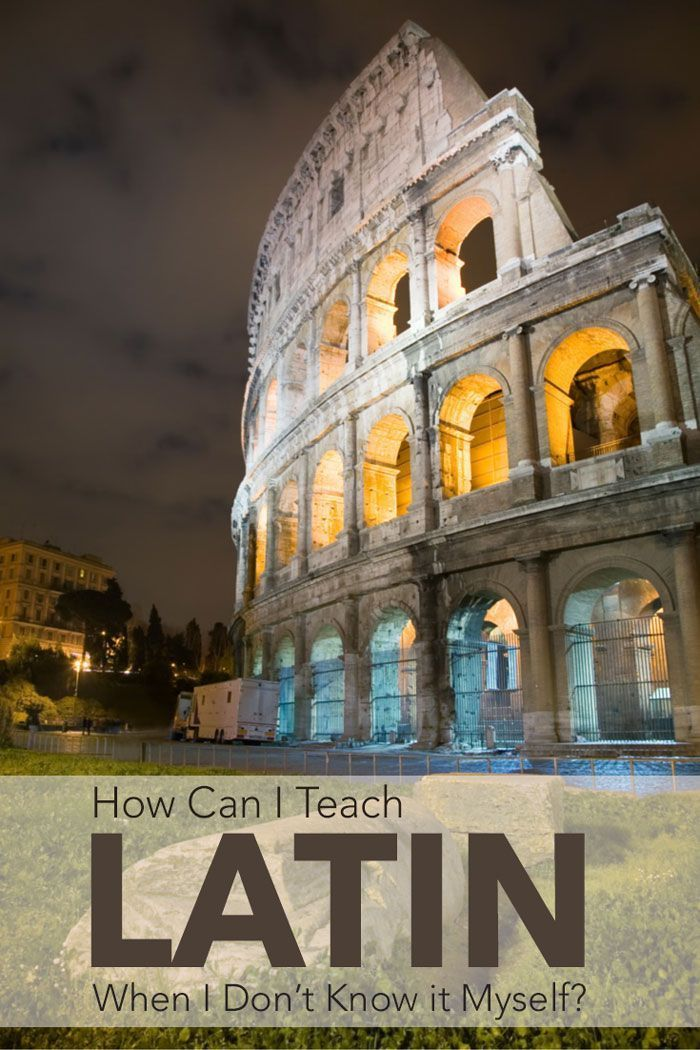 How to teach Latin in your homeschool, when you can't speak it yourself!