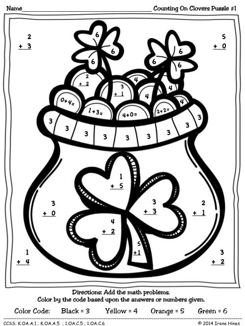counting on clovers st patricks day color by the code math puzzles to practice - Math Coloring Pages St Grade