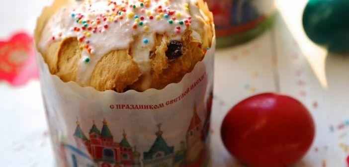 Recette du Koulitch russe, la brioche de la Pâques Orthodoxe