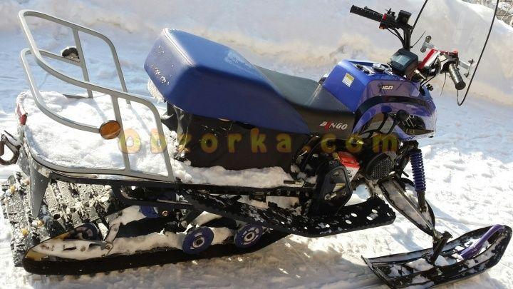 Снегоход Dingo T150 - прогулка с ветерком!