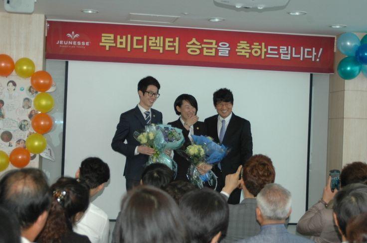 Jeunesse Global Korea New Sapphire Elite - Chang Hannah, Park jin wook