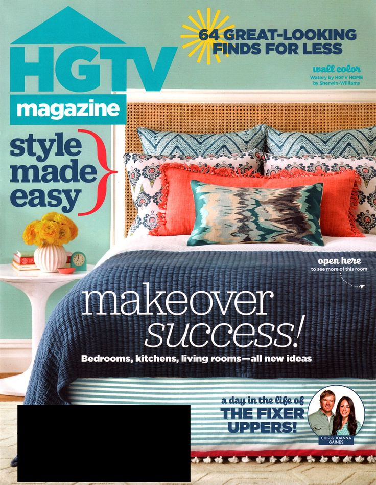 HGTV Cover for 4/1/2016