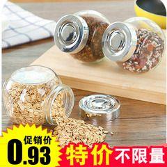 厨房透明五谷杂粮密封储物罐玻璃瓶带盖罐子食品储存收纳盒瓶子