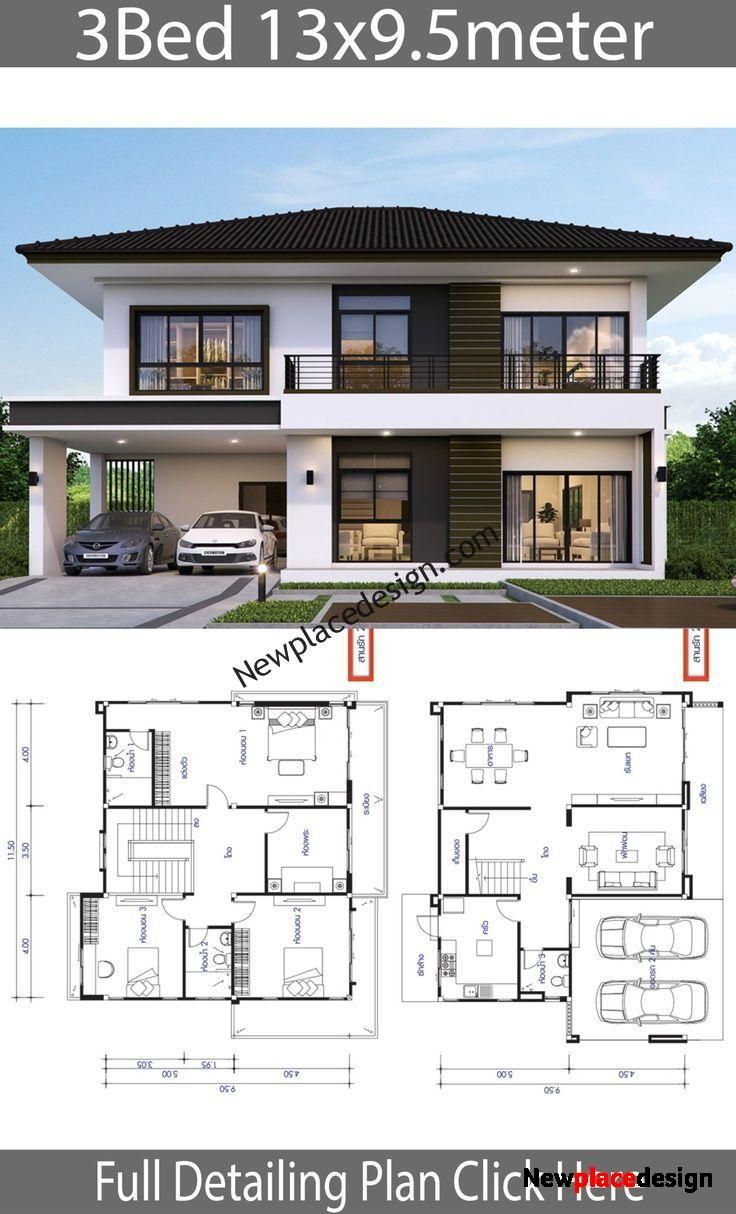 House Plan 13x9 5m With 3 Bedrooms Architectural House Plans Bedroom House Plans House Architecture Design