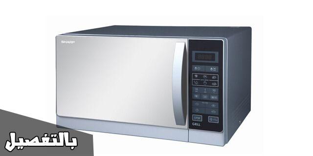 سعر ميكروويف شارب 25 لتر سيلفر بالمواصفات والمميزات بالتفصيل Sharp Microwave Microwave Kitchen Appliances