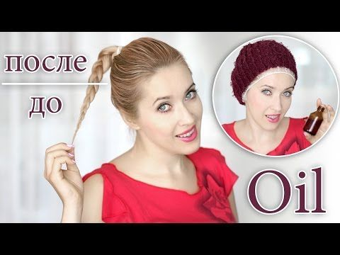 Как отрастить более густые волосы и остановить выпадение волос - YouTube БЫСТРЫЙ РЕЗУЛЬТАТ - увеличение роста волос по всей поверхности головы всего за 1 месяц; http://2track.info/V6t0/pinteres