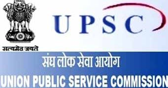 UPSC CPF(AC) Exam 2017 -  UPSC Central Armed Police Forces (Assistant Commandants) Examination 2017