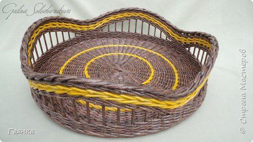 Доброго времени суток! Продолжаю осваивать новые формы и плетения.  фото 14