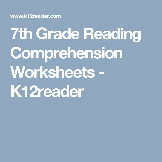 7th grade reading comprehension activity