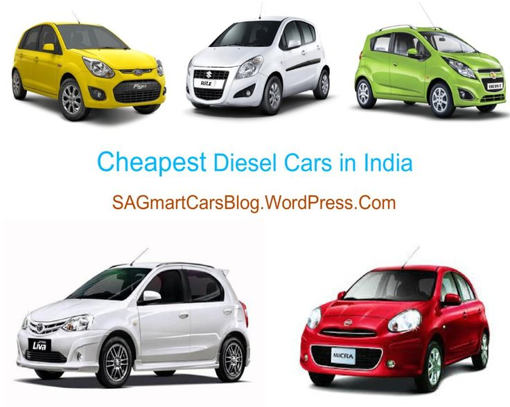 Find the top 5 cheapest diesel cars in India 2015. Get the latest new car