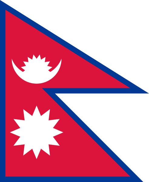 (NEPAL) officially the Federal Democratic Republic of Nepal, is a landlocked sovereign state located in South Asia. Nepal is the world's 93rd largest country by land mass and the 41st most populous country. Nepal is separated from Bangladesh by the narrow Indian Siliguri corridor. Kathmandu is the nation's capital and largest metropolis.