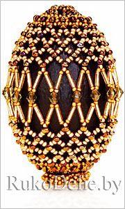 Пасхальное яйцо, оплетенное бисером