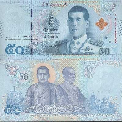 Scwpm Pnew50 Tbb B194a 50 Baht Thai Banknote Uncirculated Unc