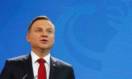 Polonia conmemora la brutal masacre de sobrevivientes del Holocausto en el pogromo de Kielce - http://diariojudio.com/noticias/polonia-conmemora-la-brutal-masacre-de-sobrevivientes-del-holocausto-en-el-pogromo-de-kielce/198412/